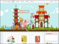 台南市英語線上測驗系統