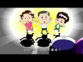 教育部反毒打卡篇 台語 - YouTube